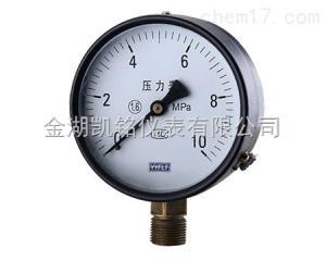 不锈钢氨用压力表YA-60 YA-100  YA150