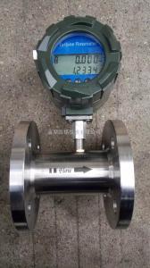 純化水流量計機械式