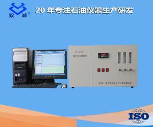 TN-100型 化学发光测氮仪