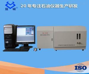 WKL-200D 石蜡油硫含量测定仪