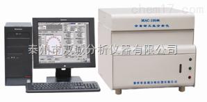 MAC—100A 全自动工业分析仪