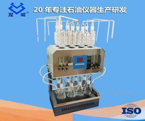 SCOD-102 高氯cod消解装置