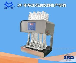 SCOD-102 微晶12孔消解器