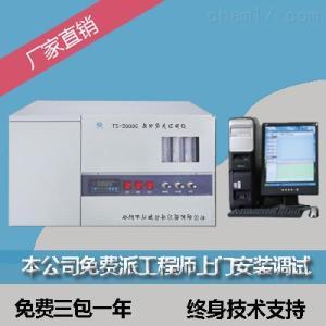 TS-2000A 化学发光测氮仪