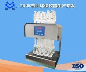 SCOD-102 微晶15孔消解器