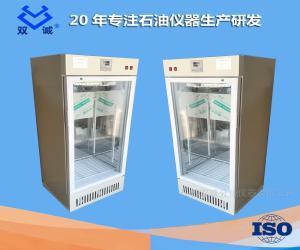 TF-100 生化培养箱