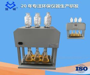 HCA-100 6孔消解回流仪
