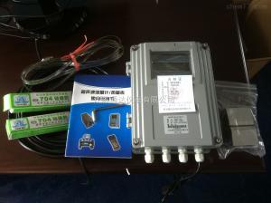 TDS-600P 插入式超声波流量计,在线流量计