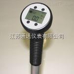 FP311 进口直读式流速仪价格,流速测量仪