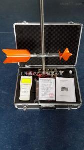 LJ20A 供應旋漿式流速儀測量