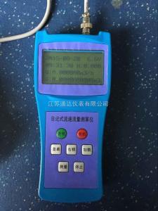 TD-B160 灌溉总渠使用便携式流速测量仪