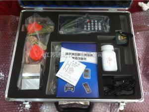 TDS-600H 江西供應手持超聲波流量計價格