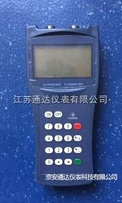 TDS-600H 手持超声波流量计,在线流量计价格