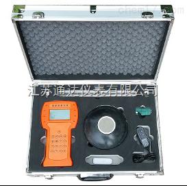 TDSS-100 供應超聲波水深儀,自動儲存