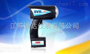 SVR 浙江供应手持雷达电波流速仪,非接触式测量