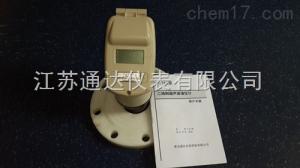 TD-S106 靜態水位測量,超聲波液位計