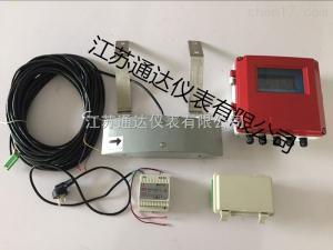 TD-FS2800 廣東供應在線明渠流量計,Z新價格