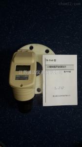 TD-S106 超聲波液位計法蘭安裝