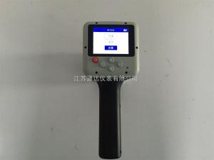 SVR 进口雷达电波流速仪,非接触式测量