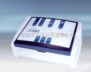 ET214050 定制專用IRiM紅外數據傳輸器