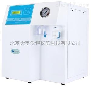 TW-9501N20 纯水器(自来水)