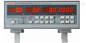 JK9830三相电参数测量仪