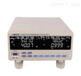 LK9813谐波电参数测量仪