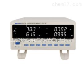 LK9801电参数测量仪(报警型)