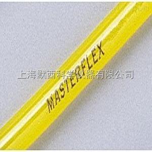 06401-16 06401-13 MASTERFLEX L/S精密06401系列TYGON耐燃油及润滑油用蠕动泵管