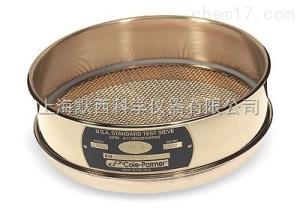 COLE-PARMER黃銅和不銹鋼實驗篩