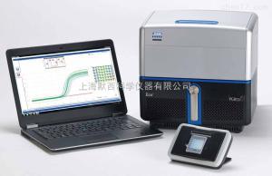 ECORT48  ECOSEAL48 Bibby PCRmax