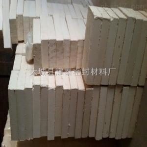 高溫設備及窯爐專用硅酸鈣板