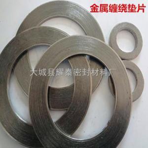 钢制管法兰石墨金属缠绕垫片使用常识