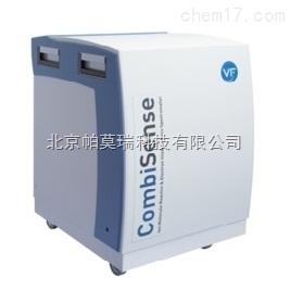 CombiSense CombiSense聯合質譜儀