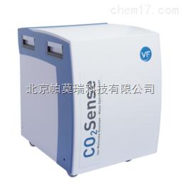 CO2Sense 離子分子反應質譜儀