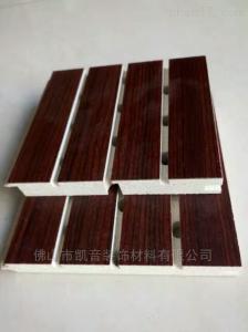 车间条形槽木吸音板厂家