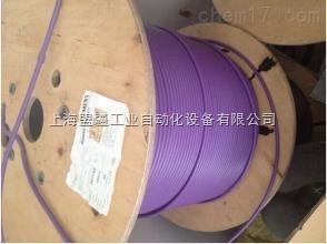 6XV1830-0EH10 西门子DP总线电缆