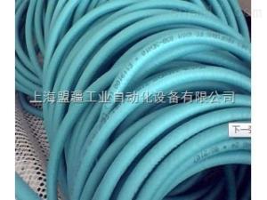 6XV1830-3EH10 西门子蓝色总线电缆6XV1830-3EH10