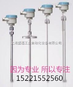 7ML5413-0BA20-0AA0 西門子電容點式液位