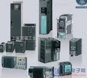 6SE6430-2AD38-8FA0 西门子MM430变频器保养维修