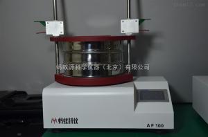 AF100 三维振动筛分仪