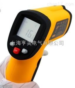 OT300手持式红外线测温仪 非接触便携式 工业专用激光瞄准