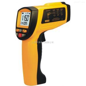 OT1350红外线测温仪 手持式激光瞄准红外测量