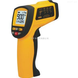 OT900红外线测温仪 手持式激光瞄准 工业专用温度测量仪