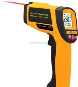 手持式OT2200红外线测温仪 工业专用 激光瞄准
