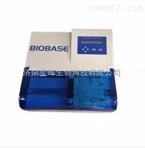 9621 博科BIOBASE-9621全自动洗板机/社区卫生中心/乡镇医院用