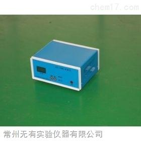 WY-O3 便携式臭氧分析仪