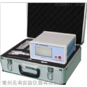 WYA-SO2 智能二氧化硫检测仪