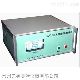 EUV-O3A 双光路紫外臭氧检测仪