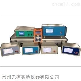 WY 火电厂大气污染物排放浓度测定仪器
